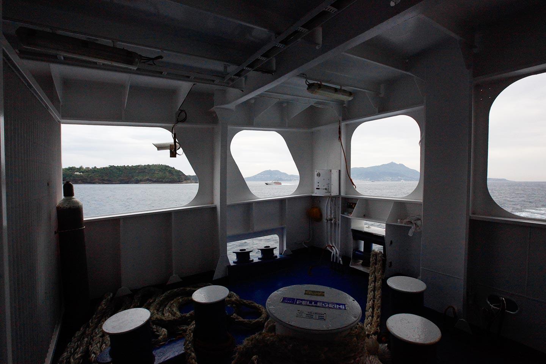 Last Minute auf die Insel Ischia!